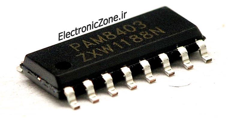 آمپلی فایر با آی سی PAM8403