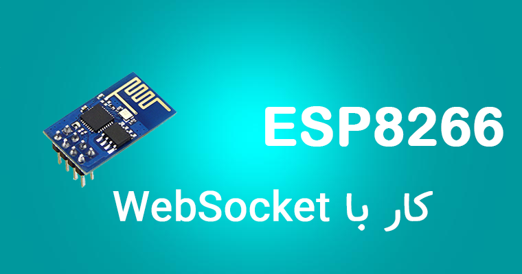 ESP8266 - WebSocket